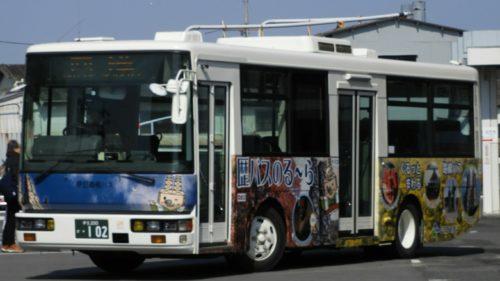 歴バスのる~ら|歴史観光に便利!特典付1日乗り放題循環バス