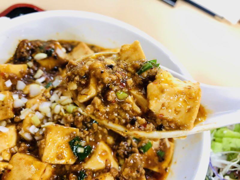 華々の麻婆豆腐