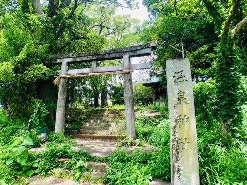 温泉神社|伊豆長岡温泉街にひっそり佇むおすすめスポット