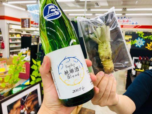 杉山商店|伊豆を味わうならばお酒と食のセレクトショップへ行くべし