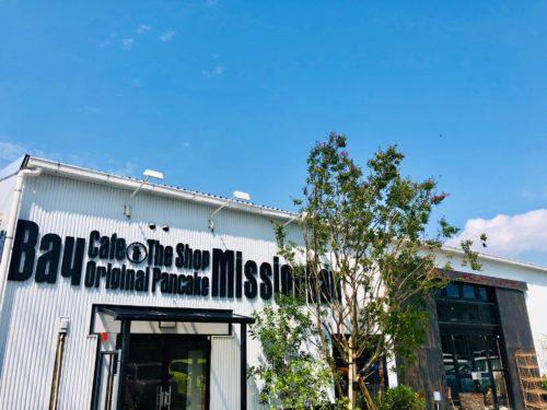 ミッションベイ|沼津のおしゃれ雑貨屋カフェはランチメニューも充実