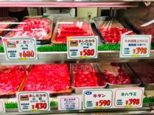 肉のセントーサ