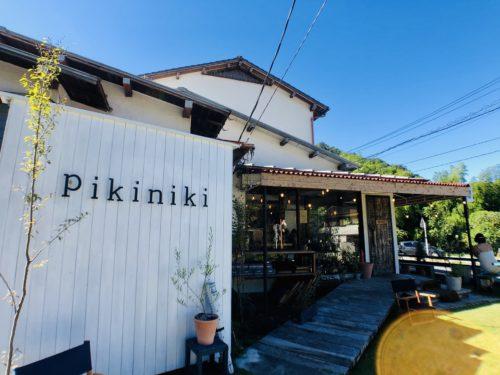 pikiniki(ピキニキ)|インスタ映えのサイドイッチ!伊豆市