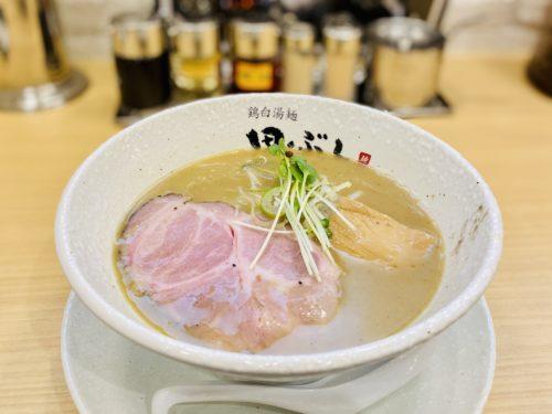 鶏白湯麺 田ぶしのラーメン