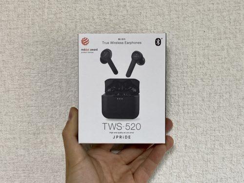【価格破壊】JPRiDE TWS-520レビュー|日本メーカーの底力を感じる