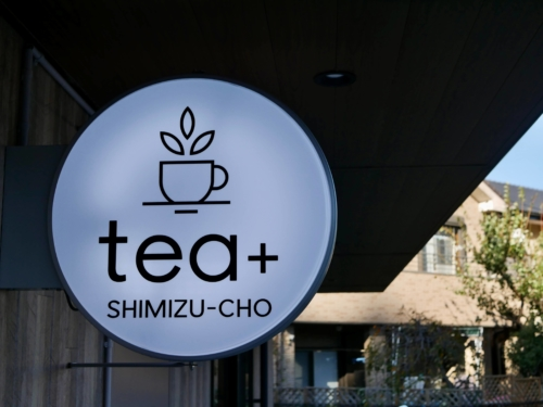 tea+(ティープラス)清水町店の外観